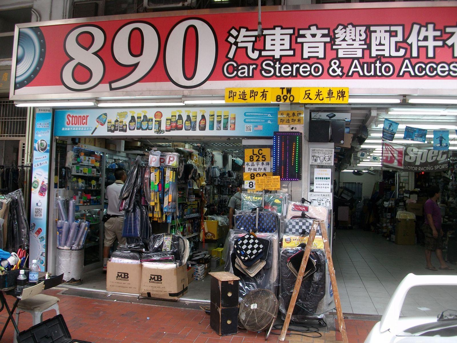 car accessories market